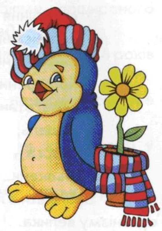 пингвиненок с цветочком